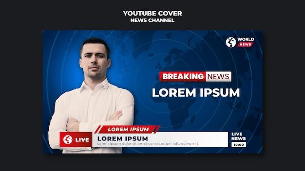 Copertura del canale di notizie youtube