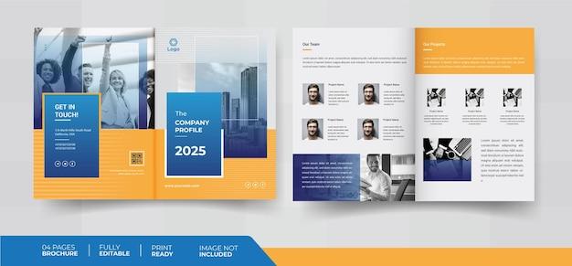 Progettazione brochure aziendale di 04 pagine