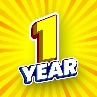 Poster giallo a strisce di 1 anno illustrazione vettoriale