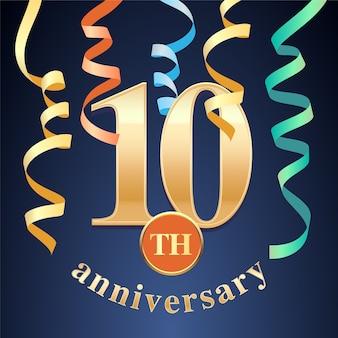 Priorità bassa di celebrazione di anniversario di 10 anni.