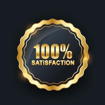 Etichetta di soddisfazione garantita al 100%