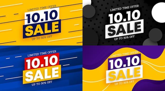 Volantino di vendita di 1010 giorni e illustrazione di sfondo banner web