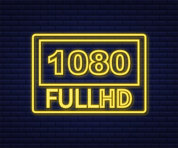 Segno di impostazioni video full hd 1080. icona al neon. illustrazione di riserva di vettore