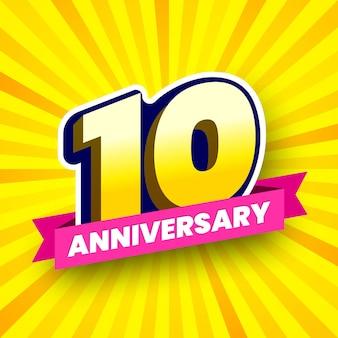 Striscione colorato 10 ° anniversario