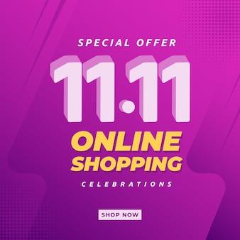 11 11 modello di banner per la giornata dello shopping single cellebrations dello shopping online
