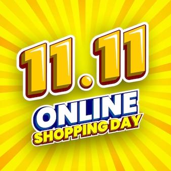 Banner di vendita di giorno di shopping online 1111 illustrazione vettoriale