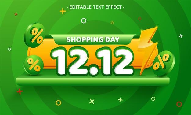 12.12 sfondo del banner di vendita del giorno dello shopping
