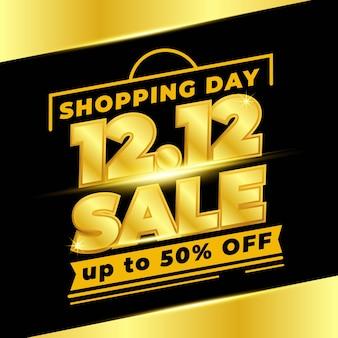 12.12 banner di vendita di shopping day con colore oro nero