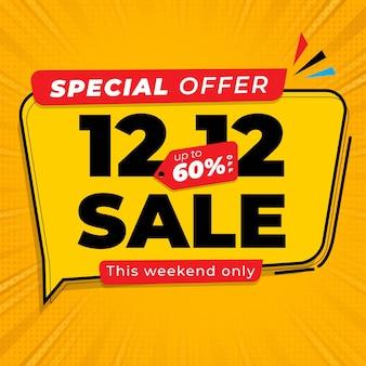 12.12 banner di vendita di shopping day con colore giallo