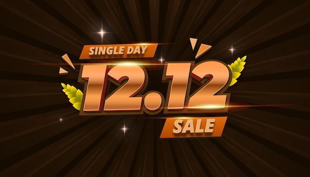 12.12 banner di vendita di offerte speciali