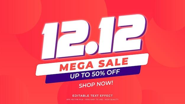 12.12 effetto di testo modificabile di tipografia di vendita speciale