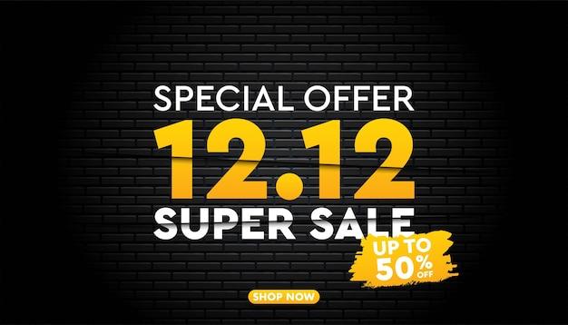 12 12 modello di super vendita.