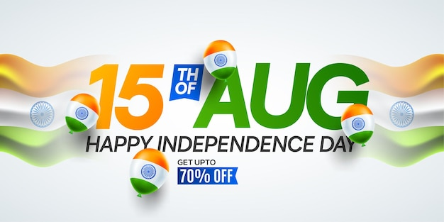 15 agosto felice festa dell'indipendenza indiana. palloncini a tre colori.
