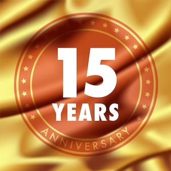 15 ° anniversario, medaglia d'oro in seta per 15 ° anniversario.
