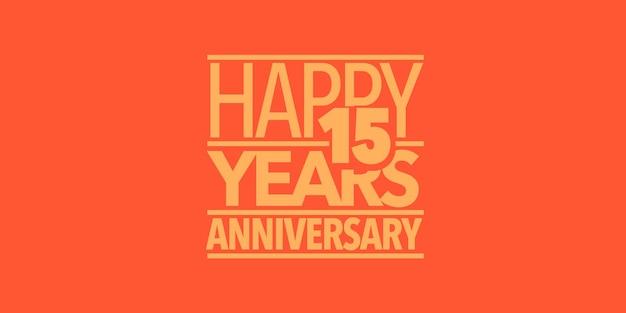 Banner del logo dell'icona dell'anniversario di 15 anni