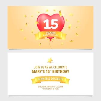 Illustrazione di vettore della carta dell'invito di anniversario di 15 anni. elemento modello di design con romantica mongolfiera per il 15 ° compleanno o invito alla festa di matrimonio