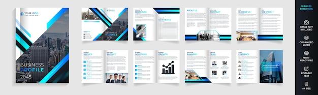 Design moderno modello di brochure aziendale di 16 pagine