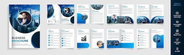 Design moderno per brochure aziendali di 16 pagine