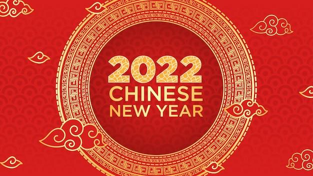 Capodanno cinese 2020 sfondo festivo rosso e oro