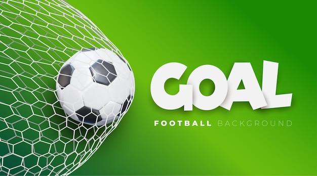 Sfondo di obiettivo di calcio del 2020. banner di calcio vettoriale con palla in rete