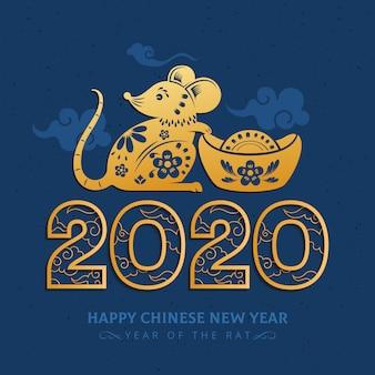 2020 capodanno cinese d'oro di lusso di ratto Vettore Premium