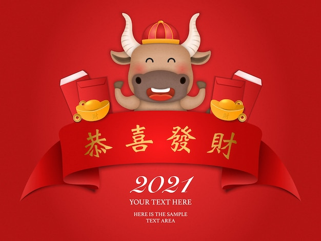 2021 capodanno cinese di simpatico cartone animato bue e busta rossa della moneta lingotto d'oro del nastro traduzione cinese: possano le fortune trovarti la strada.