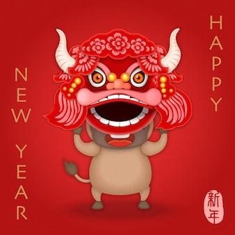 2021 capodanno cinese di bue simpatico cartone animato