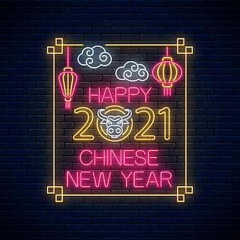Design di auguri di capodanno cinese 2021 in stile neon. segno cinese con bue bianco. Vettore Premium