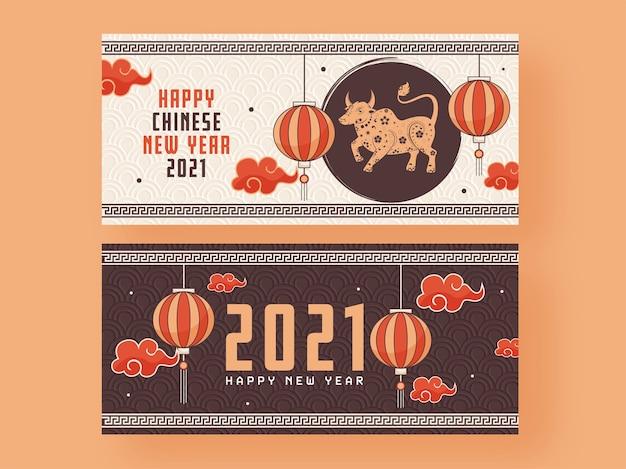 Design di intestazione o banner di felice anno nuovo cinese 2021