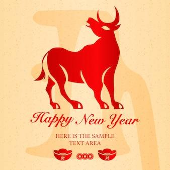 2021 felice anno nuovo cinese del bue e del lingotto d'oro.