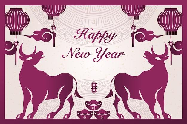 2021 felice anno nuovo cinese di bue viola tradizionale cornice lingotto moneta lanterna nuvola.