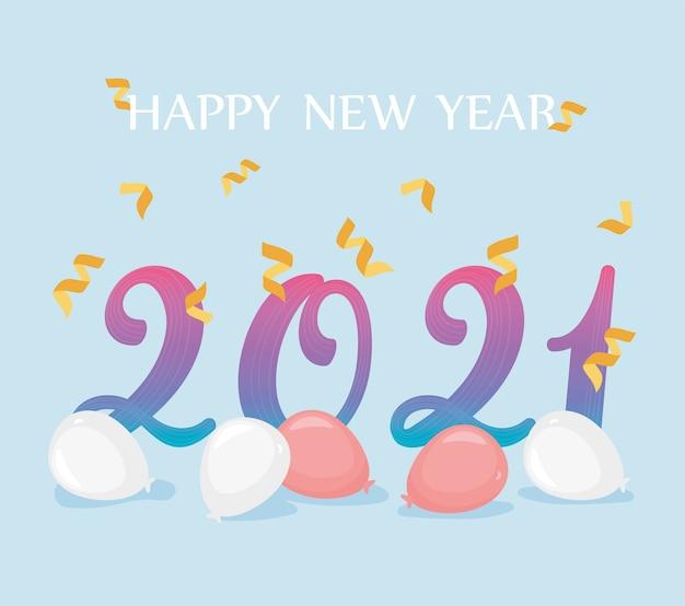 Felice anno nuovo 2021, palloncini con numeri di colore e illustrazione di decorazione di coriandoli