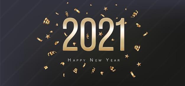 Cartolina d'auguri di felice anno nuovo 2021. coriandoli d'oro e numeri su sfondo nero. volantino, poster, invito o banner. design di lusso succinto