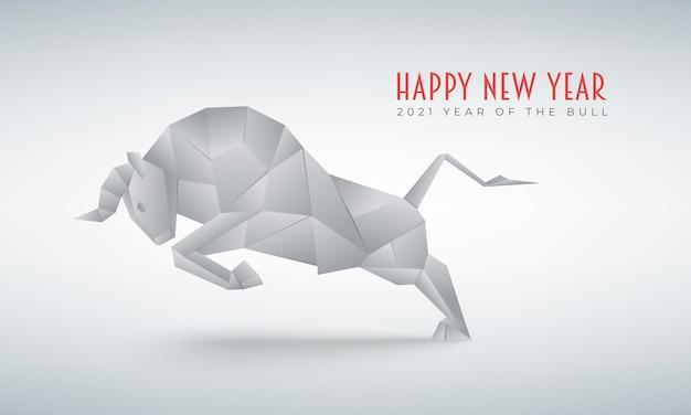 Cartolina d'auguri di felice anno nuovo 2021.