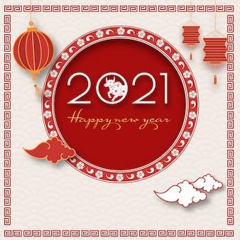 Testo di felice anno nuovo 2021 con segno zodiacale del bue e lanterne appese su bianco