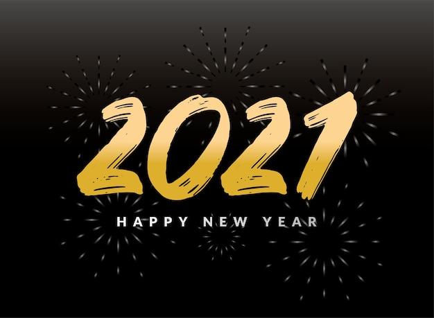 2021 felice anno nuovo con fuochi d'artificio, festeggiamenti di benvenuto e auguri