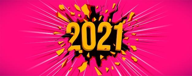 Cartolina d'auguri di nuovo anno 2021. illustrazione con testo 3d. crepa nera nel muro rosa e linea dinamica. volantino, sfondo, poster, invito o banner per la celebrazione della festa di capodanno 2021.