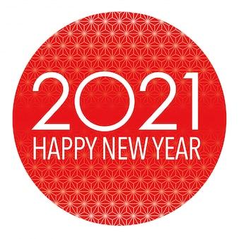 Simbolo del nuovo anno 2021 con uno sfondo rosso rotondo decorato con motivo tradizionale giapponese