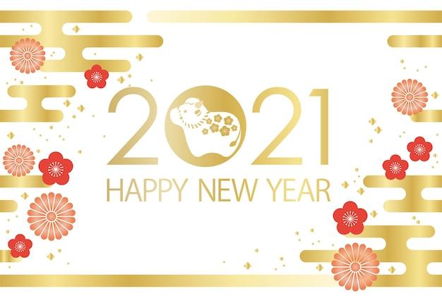 2021, anno del bue, modello di biglietto di auguri di capodanno decorato con fiori e nuvole vintage giapponesi