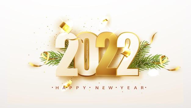 2022 vacanza decorazione dorata su sfondo beige. sfondo di felice anno nuovo 2022. illustrazione vettoriale.