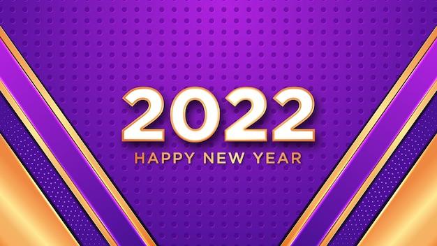 Disegno di sfondo colorato di lusso astratto di felice anno nuovo 2022 con effetto testo modificabile