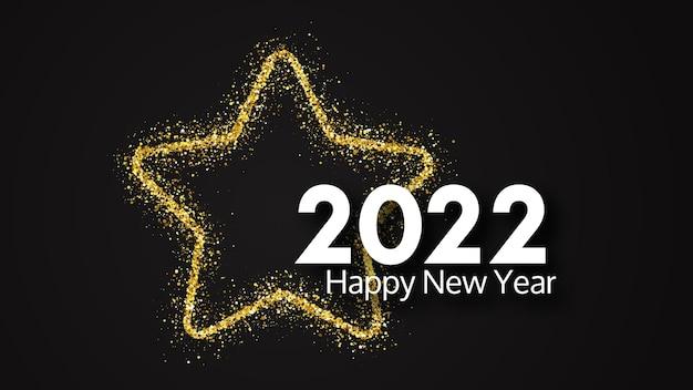 Sfondo di felice anno nuovo 2022. iscrizione bianca in una stella glitterata d'oro per biglietti di auguri natalizi, volantini o poster. illustrazione vettoriale