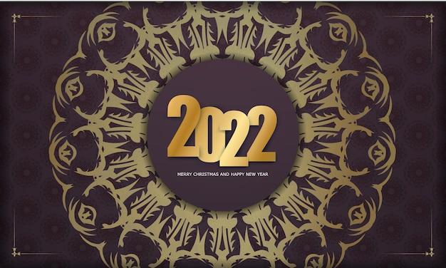 Modello di volantino di colore bordeaux di felice anno nuovo 2022 con ornamento d'oro astratto
