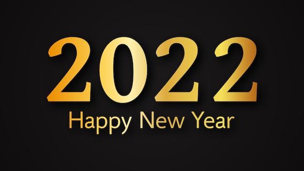 Fondo oro di felice anno nuovo 2022. sfondo astratto con un'iscrizione in oro su oscurità per biglietti di auguri, volantini o poster per le vacanze di natale. illustrazione vettoriale