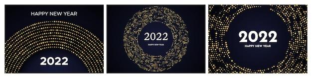 2022 felice anno nuovo con motivo glitter oro a forma di cerchio. set di tre sfondi punteggiati di mezzitoni d'oro astratti incandescenti per la cartolina d'auguri di natale su sfondo scuro. illustrazione vettoriale
