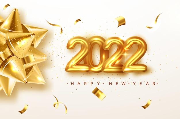 2022 felice anno nuovo saluto sfondo con fiocco d'oro. illustrazione di natale di vettore.
