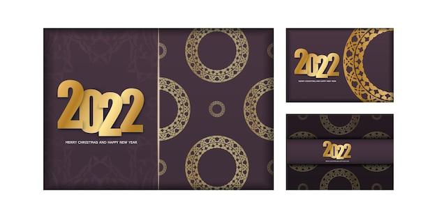Modello di volantino di auguri di felice anno nuovo 2022 modello astratto color oro bordeaux