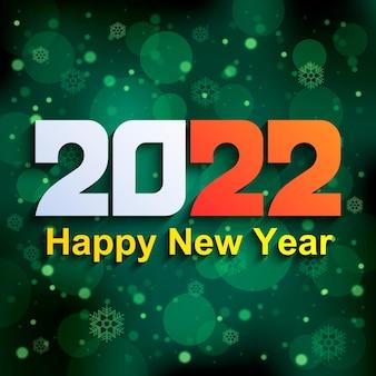 2022 un felice anno nuovo auguri. logotipo di giubileo o compleanno. carta di felice anno nuovo minimalista moderno vettoriale per l'anno 2022. illustrazione multicolore. illustrazione vettoriale