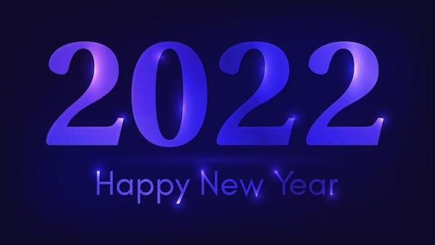 Sfondo al neon di felice anno nuovo 2022. sfondo astratto al neon con luci per biglietti di auguri natalizi, volantini o poster. illustrazione vettoriale