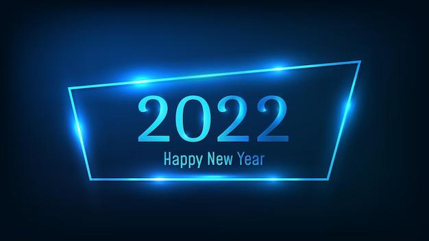 Sfondo al neon di felice anno nuovo 2022. cornice al neon con effetti brillanti per biglietti di auguri natalizi, volantini o poster. illustrazione vettoriale